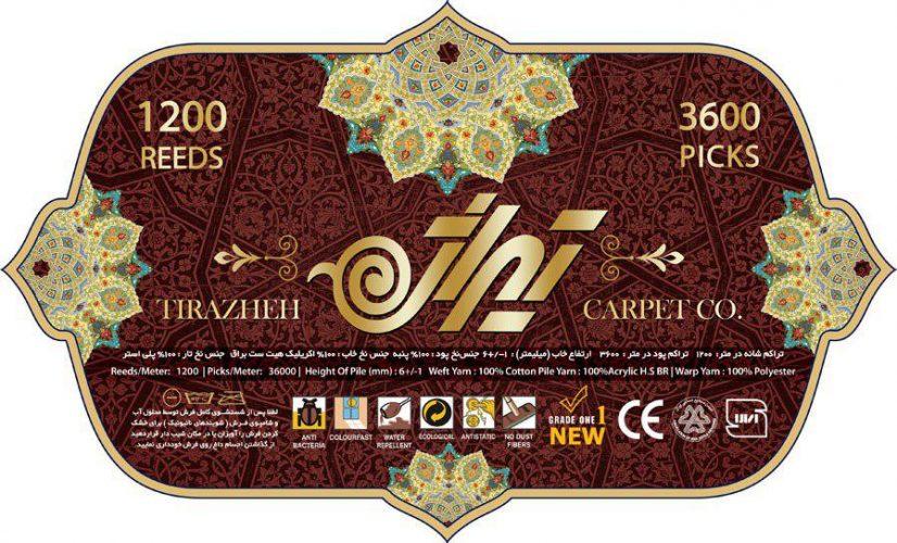 برچسب فرش در اصفهان