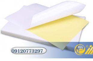 لیبل کاغذی a4